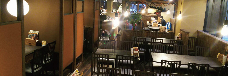 骨付き鶏なら徳島名物!阿波尾鶏がオススメ「一鴻(いっこう)」徳島駅前店